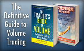 Mark's - Traders-book-of-volume